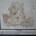水戸殿上屋敷跡(文京区小石川)1920年頃図