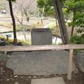 水戸殿上屋敷跡(文京区小石川)小石川後楽園 立ち手水鉢