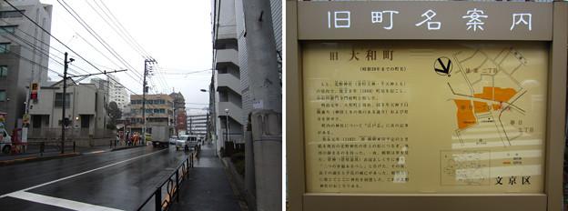 12.03.02.旧大和町(後楽2丁目)安藤坂下