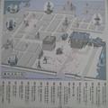 小石川伝通院(文京区)境内図