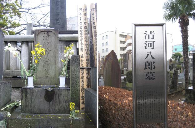 11.03.01.小石川伝通院(文京区)清河八郎墓