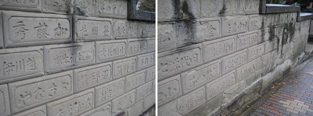 小石川 善光寺(東京都文京区)