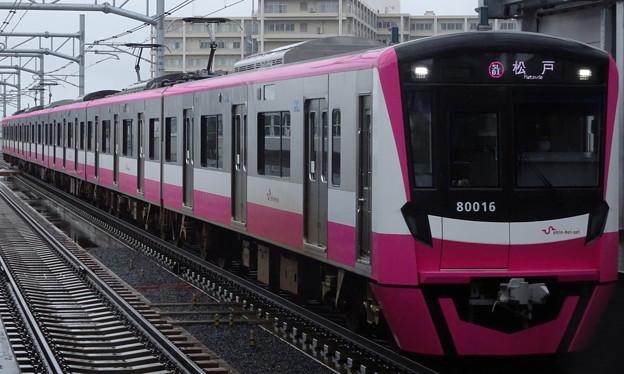 新京成電鉄新京成線80000形