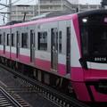 Photos: 新京成電鉄新京成線80000形