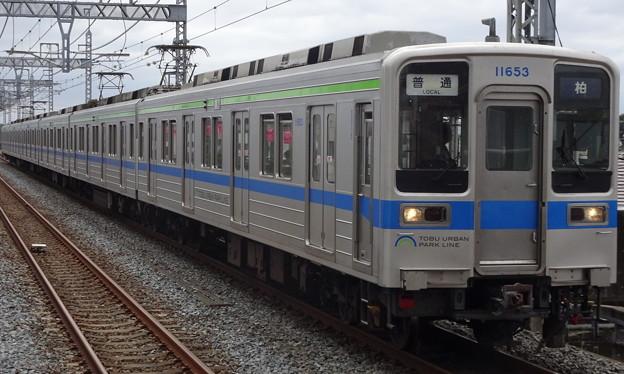 東武アーバンパークライン10000系