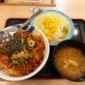 Photos: 松屋  ビビン丼 大盛り 生野菜
