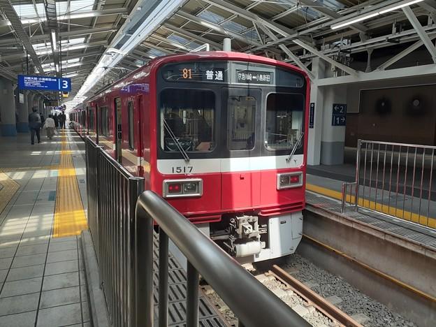 川崎大師線