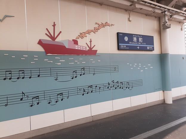 大師線  港町駅