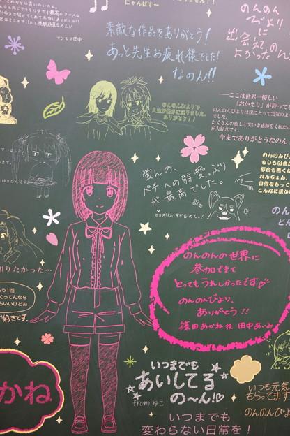 のんのんびより あかねちゃん役 田中 あいみ 最終回メッセージボード