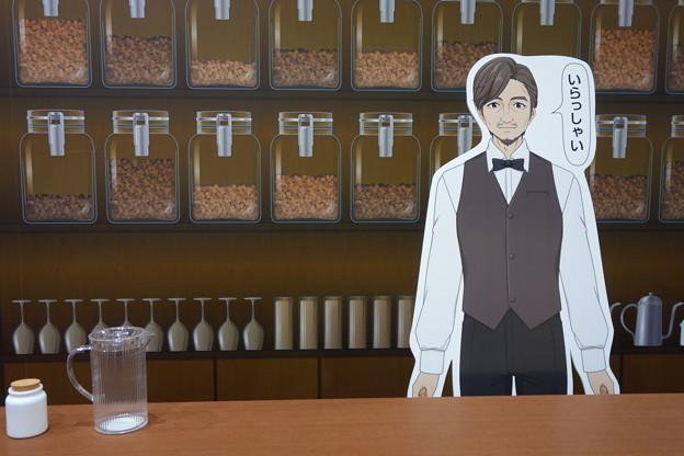 D4DJ  喫茶バイナル