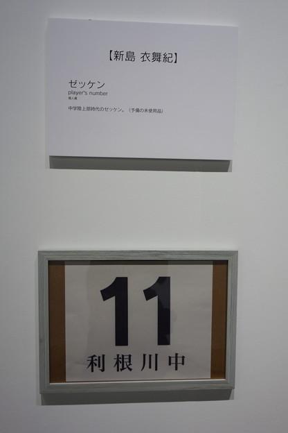 D4DJ展 みんなの私物展示コーナー