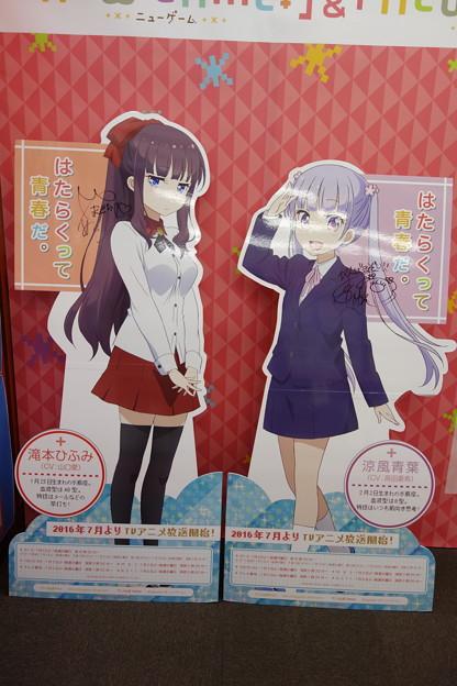 NEW GAME Blu-ray BOX発売記念ミュージアム