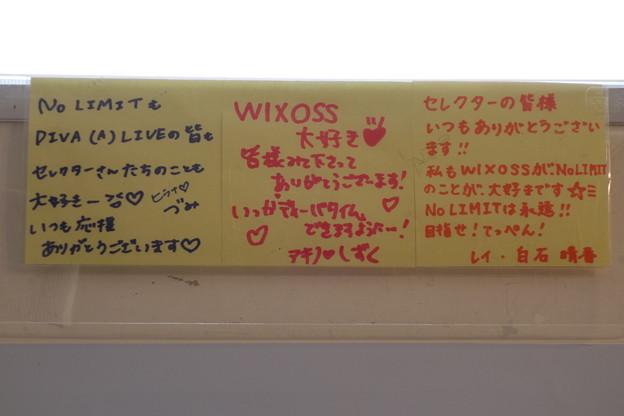 WIXOSSアーカイブ展 NO LIMIT!キャストメッセージ