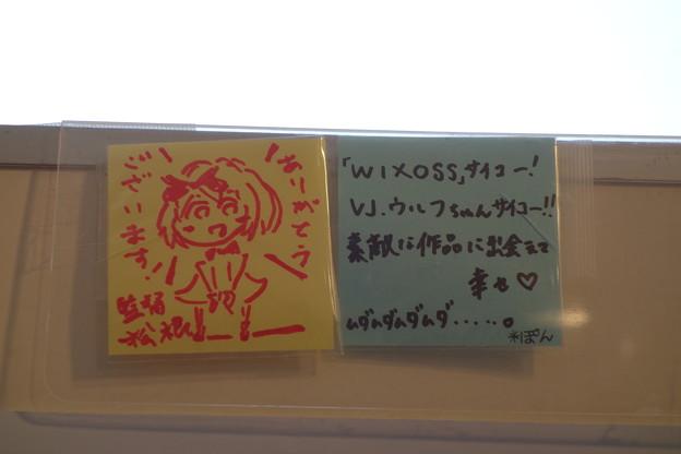 WIXOSSアーカイブ展 松根監督 VJ.WOLF役 ぽんちゃんメッセージ