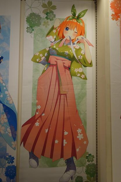 五等分の花嫁∬ 四葉 桜和装ver. 等身大タペストリー