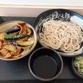 Photos: ゆで太郎  日替わり 得セット 620円