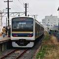 Photos: #8100 209系2100番台 千マリC413F 2021-3-6