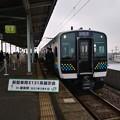Photos: #8101 E131系 千マリR07F 2021-3-6
