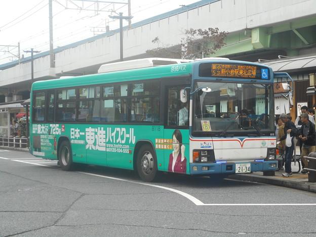 #8118 京成バスC#8118 2018-10-5