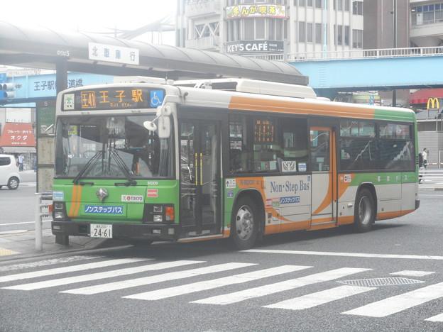 #8121 都営バスN-M209 2018-9-1