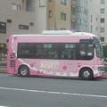 Photos: #8131 日立自動車交通C#1556 2018-9-18