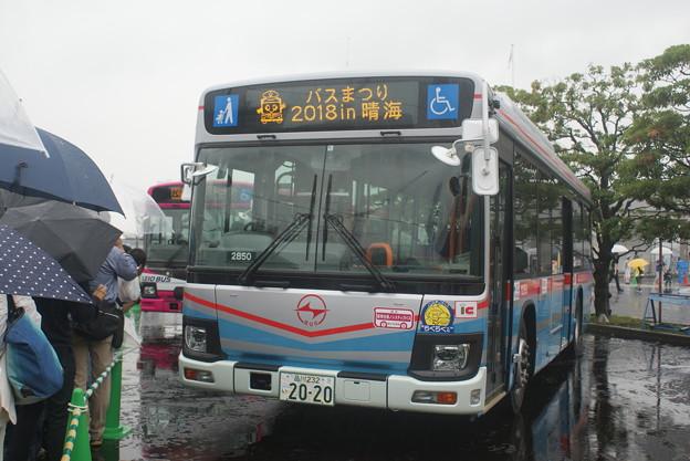 #8149 京急バスM2850 2018-9-15