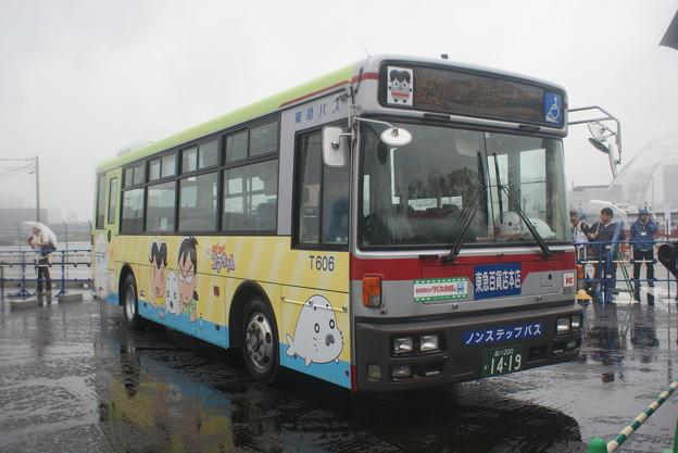 #8157 東急バスT606 2018-9-15