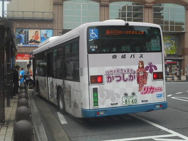 #8192 京成バスC#8160 2018-10-5