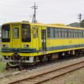 #8216 いすみ鐵道いすみ206 2021-4-3