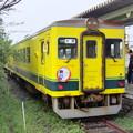 #8222 いすみ鐵道いすみ352+いすみ351 2021-4-3
