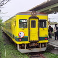 #8223 いすみ鐵道いすみ352+いすみ351 2021-4-3