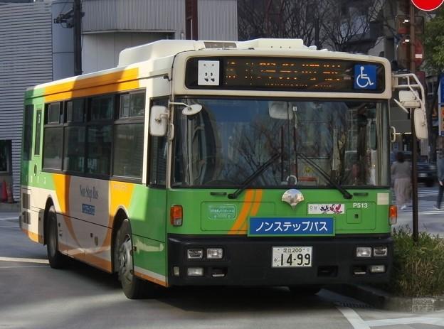 #8231 都営バスK-P513 2021-2-21