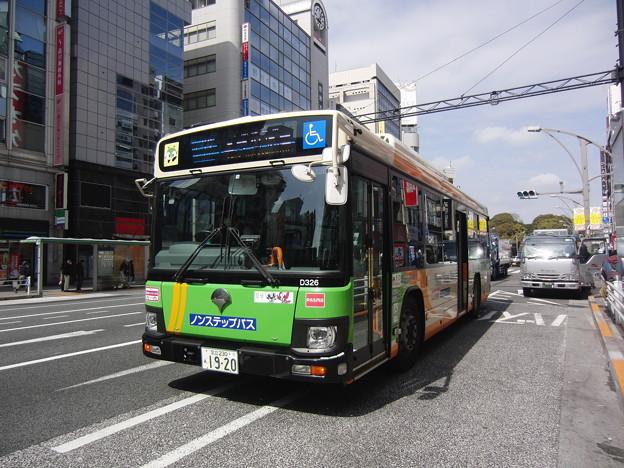 Photos: #8348 都営バスZ-D326 2021-3-19