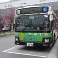 Photos: #8350 都営バスR-B771 2021-3-22