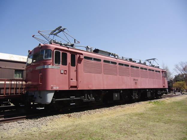 #8561 EF80 63 2021-4-10