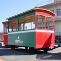 #8609 園内遊覧列車「ポッポさん」客車 2021-4-10