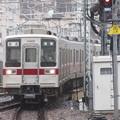 Photos: #8789 東武鉄道11665F 2021-6-4