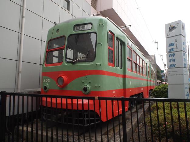 Photos: #8794 日光軌道線C#203 2021-6-6