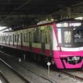 Photos: #8795 新京成電鉄80016F 2021-6-6