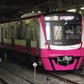 Photos: #8796 新京成電鉄モハ80016 2021-6-6