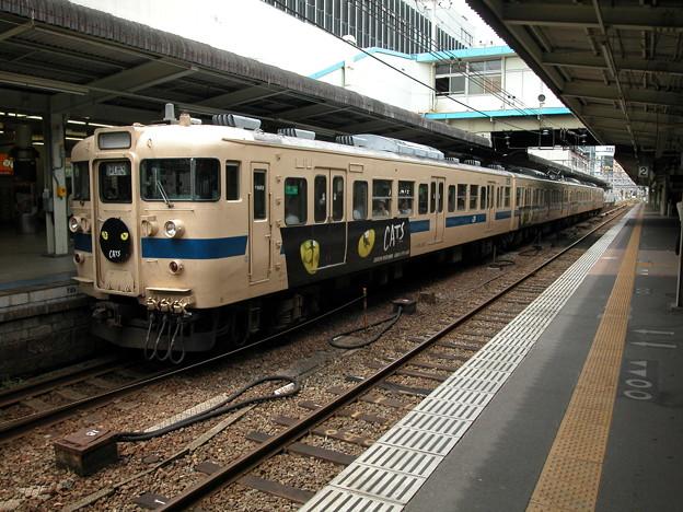 Photos: #9015 115系 広セキC-36F 2003-8-27