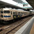 #9015 115系 広セキC-36F 2003-8-27