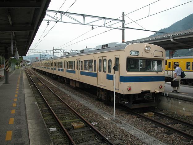 Photos: #9033 103系 広ヒロE-01F 2003-8-27