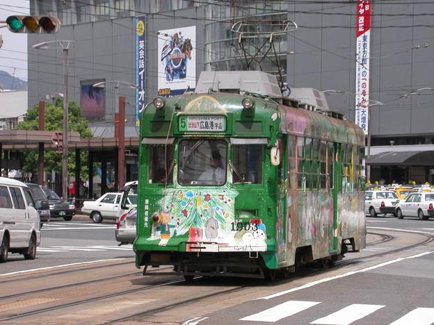 #9037 広島電鉄C#1903 2003-8-27