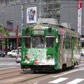 Photos: #9037 広島電鉄C#1903 2003-8-27