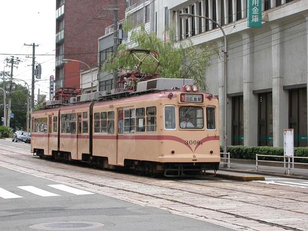 #9039 広島電鉄3006F 2003-8-27
