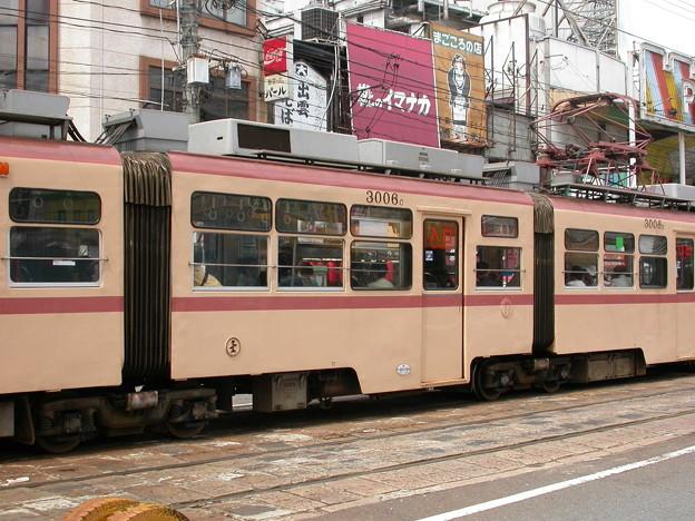 #9040 広島電鉄C#3006C 2003-8-27