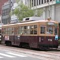 #9044 広島電鉄C#772 2003-8-27