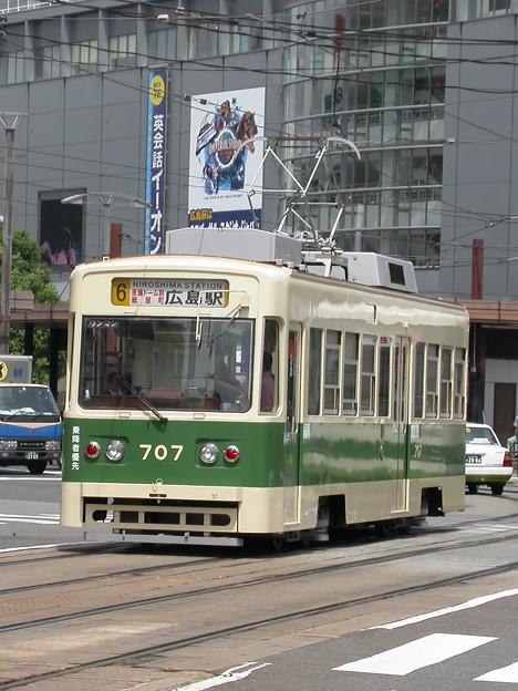 Photos: #9045 広島電鉄C#707 2003-8-27