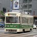 #9045 広島電鉄C#707 2003-8-27